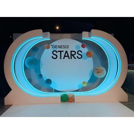 Фотозона Stars